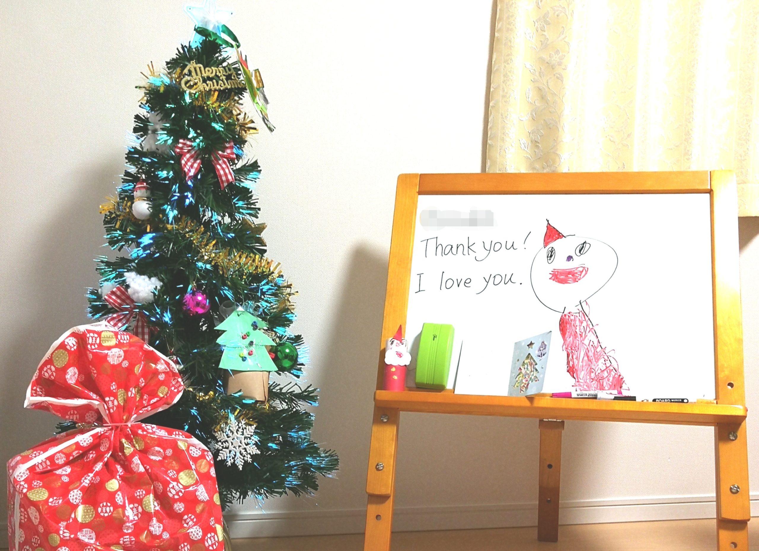 クリスマスツリーとクリスマスプレゼントとサンタさんへのお手紙とお返事