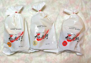 梅光軒の旭川ラーメン3種類(味噌・塩・醤油)